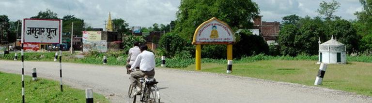 Upgrading of Jitpur-Taulihawa Road, Taulihawa,Shivpur